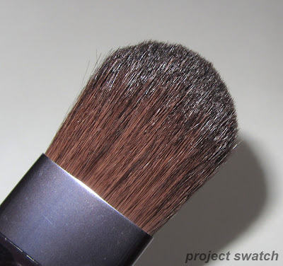 Shiseido blush / highlighter enclosed brush