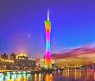 Guangzhou Hongkong