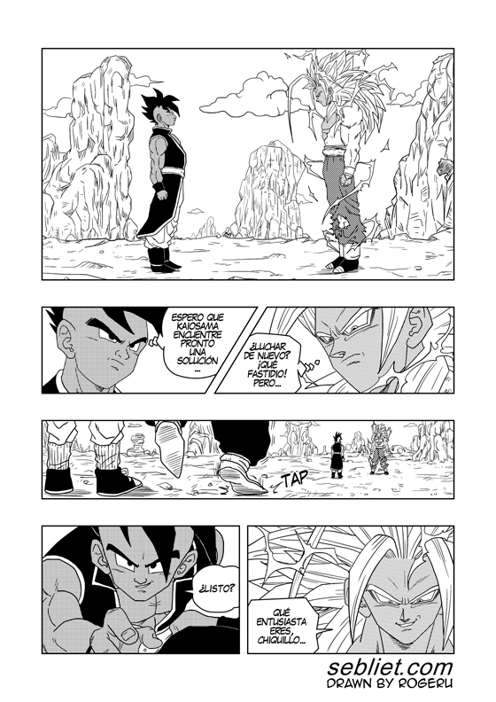 Dragon Ball EX 160
