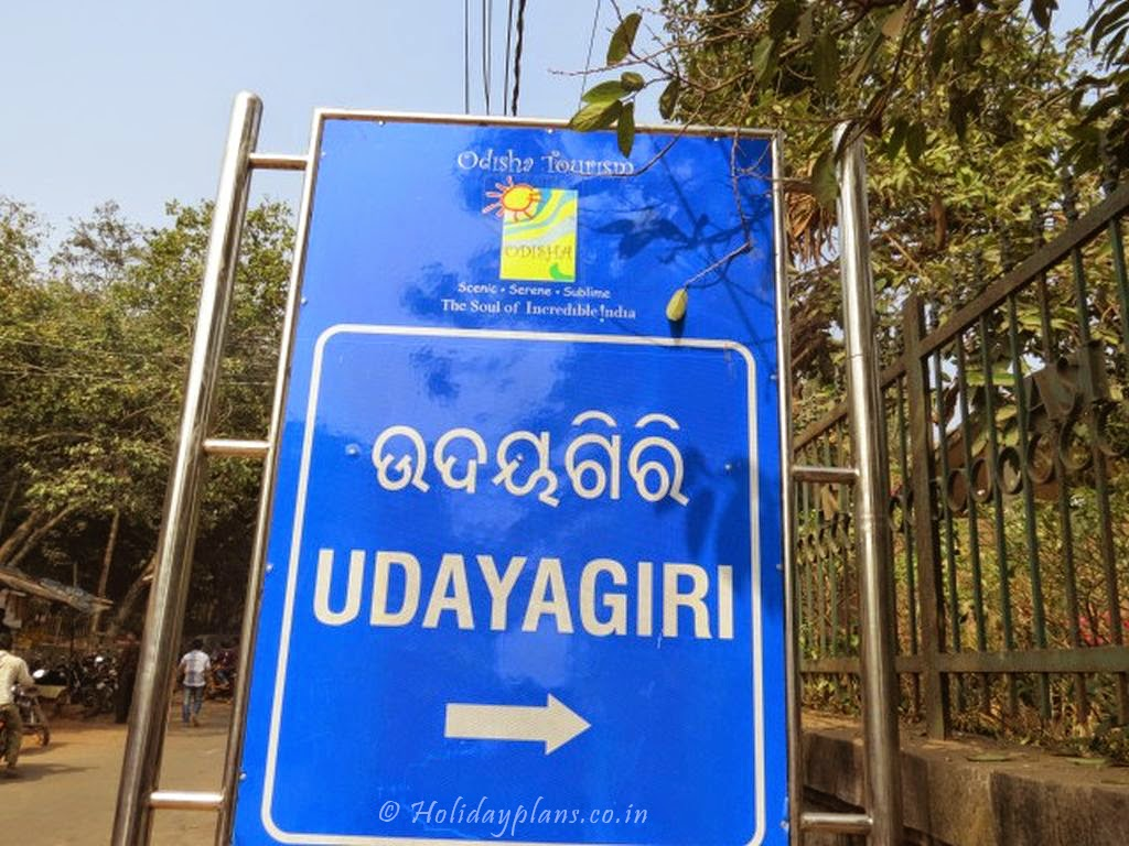 Udaygiri sign board