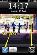 現在はGoTasksと一眼トイカメラというアプリを置いてます