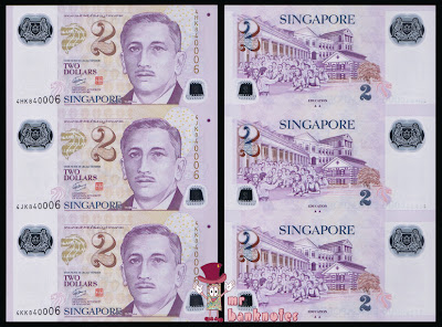 Singapore 2 dollars uncut 2 triangles on reverse