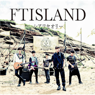 FT Island - シアワセオリー (Theory of Happiness) / Shiawase Theory [Single]