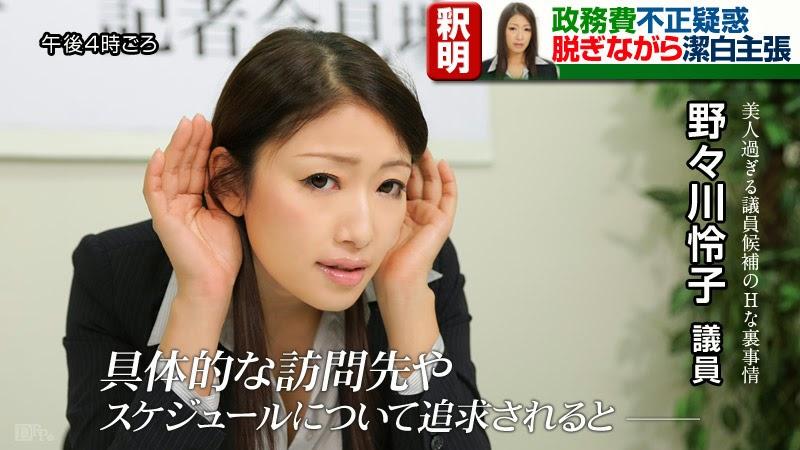 Xjsribbeancoq 092114-695 Reiko Kobayakawa 10060