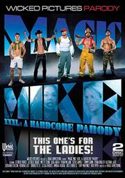 Magic Mike XXXL: A Hardcore Parody (2015)