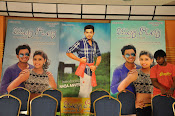 Vinavayya Ramayya movie press meet-thumbnail-1