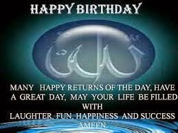 Birthday picture islamic birthday wishes messages islamic birthday wishes messages m4hsunfo