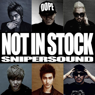 SNIPERSOUND (스나이퍼 사운드) - Not In Stock