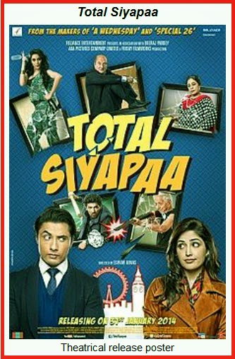 Total-Siyapaa-movie-first-look-hd-poster-download-free-of-movie-poster