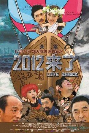 Love Shock (2012) VIETSUB