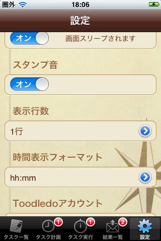 設定 IMG_0013