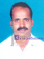 Kumbala, Accident, Well, Kasaragod, Obituary, Suicide, Death, Arikkady, Kerala, Kerala News, 