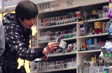List cigarettes Karelia brands sold Glasgow