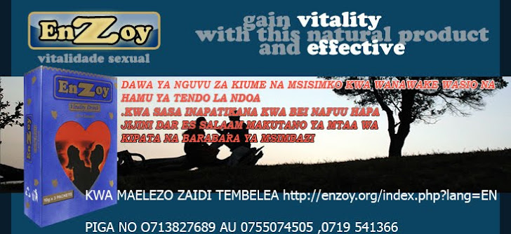 Tangazo &#39;Dawa Yenye Nguvu&#39;