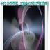 E-BOOK FRAGMENTOS, inscrições até 30/09/2012!