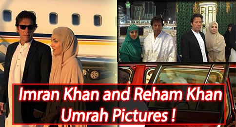 Imran Khan Performed Umrah with Wife Rehaam Khan