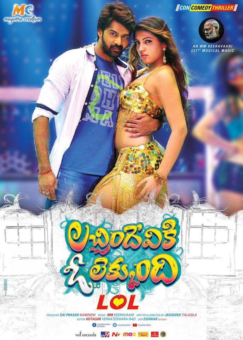 Watch Lacchimdeviki O Lekkundi (2016) DVDScr Telugu Full Movie Watch Online Free Download
