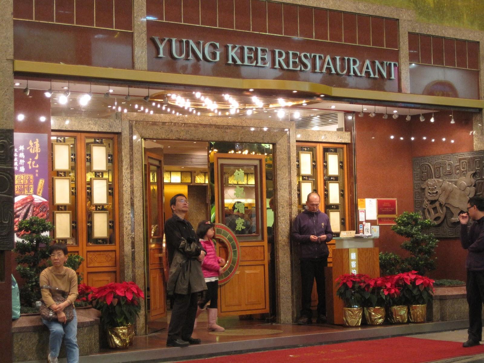 yung kee restaurant hong kong anset2000 blog. Black Bedroom Furniture Sets. Home Design Ideas