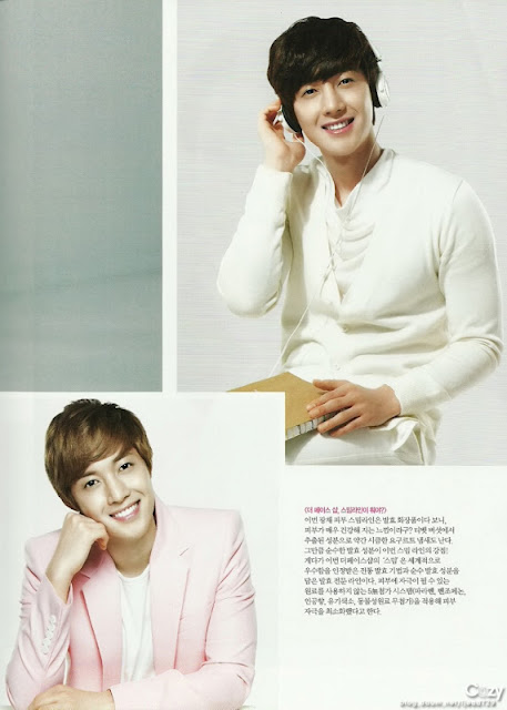 ss501 official   scan  kim hyun joong with snsd seohyun  the face shop on asta tv vol 57