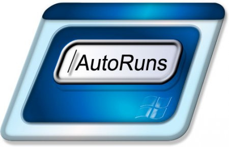 Secret Tips For… Autoruns