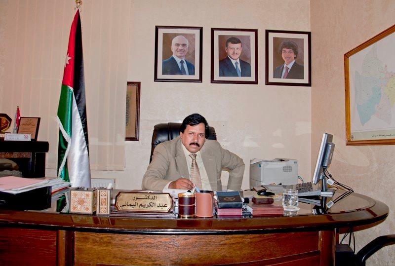 مدونة الدكتور عبد الكريم علي اليماني