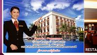 Formosa Hotel Manado