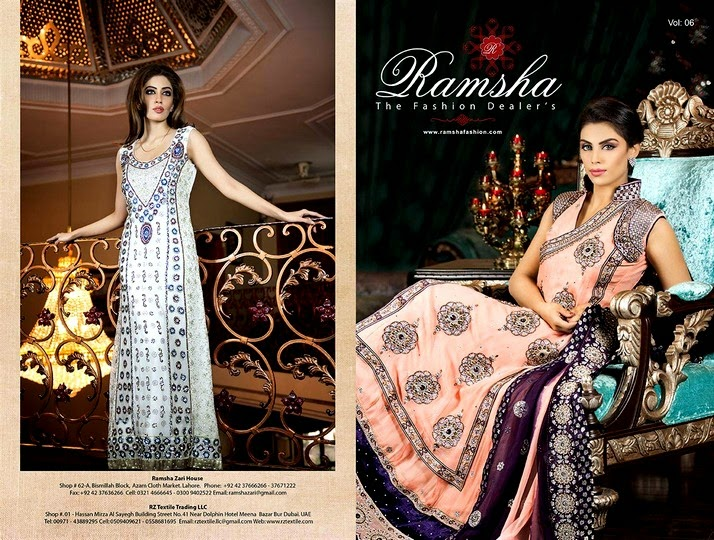 Ramsha Zari Indian Party Wear Suits