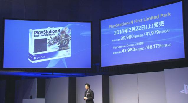 PlayStation 4 ya tiene fecha de salida en Japón