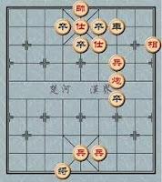 HCM: Nhận dạy cờ Tướng (HLV quận 1)