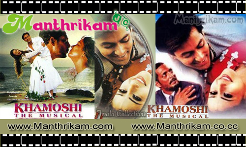 Khamoshi Movie Song Pk Free Download