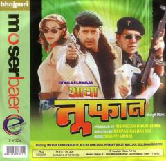 Aaya Toofan 1999 Hindi Movie Watch Online