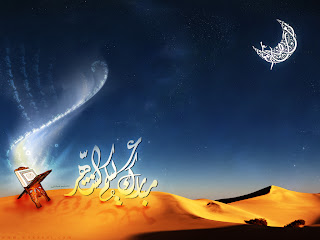 Ramadan Moon and quran Wallpaper