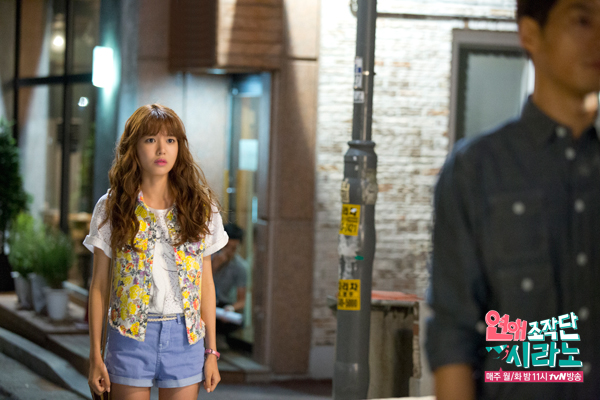 Ost dating agency cyrano jessica snsd, nud hot images