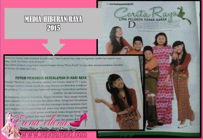 Media hiburan raya 2015