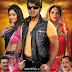 Banaras Wali (2013) Bhojpuri Movie First Look Poster - Pawan Singh, Subhi Sharma, Monalisa