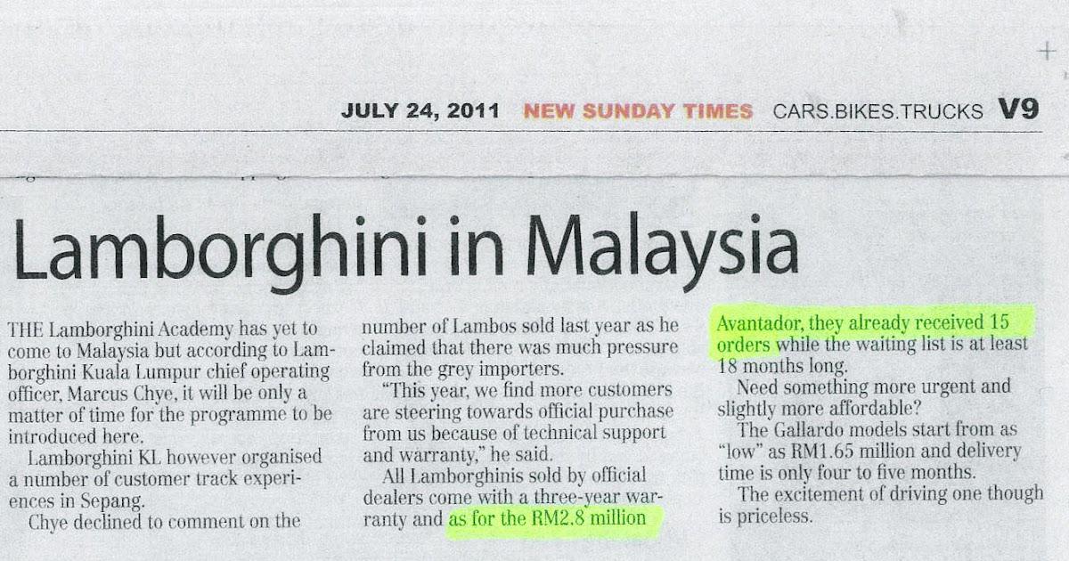 News Malaysia Lamborghini Comfirmed Order Of 15 Aventador News