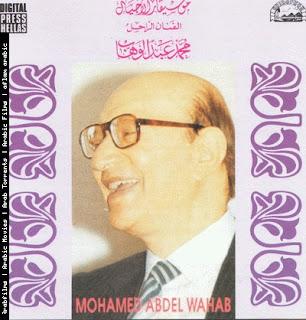Mohamed Abdelwahab-Magnoun laila