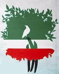 ایران آزاد