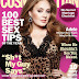 Adele Covers Cosmo
