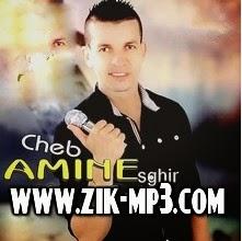 Cheb Amine Sghir - Marakich Omri 2014