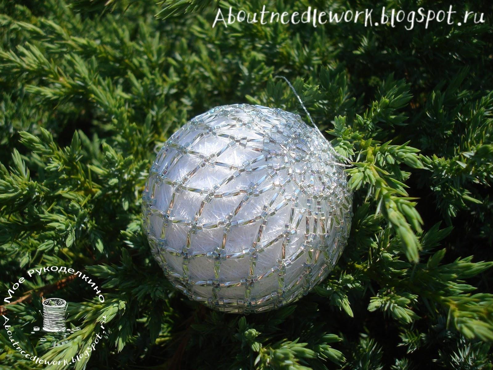 Новогодний шарик оплетенный бисером
