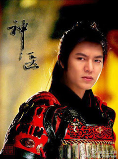 "Drama Terbaru Lee Min Ho ""Faith"""