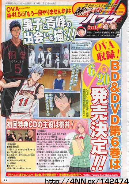 Kuroko no Basket Saison 2, OAV, Kazé, Actu Japanime, Japanime,