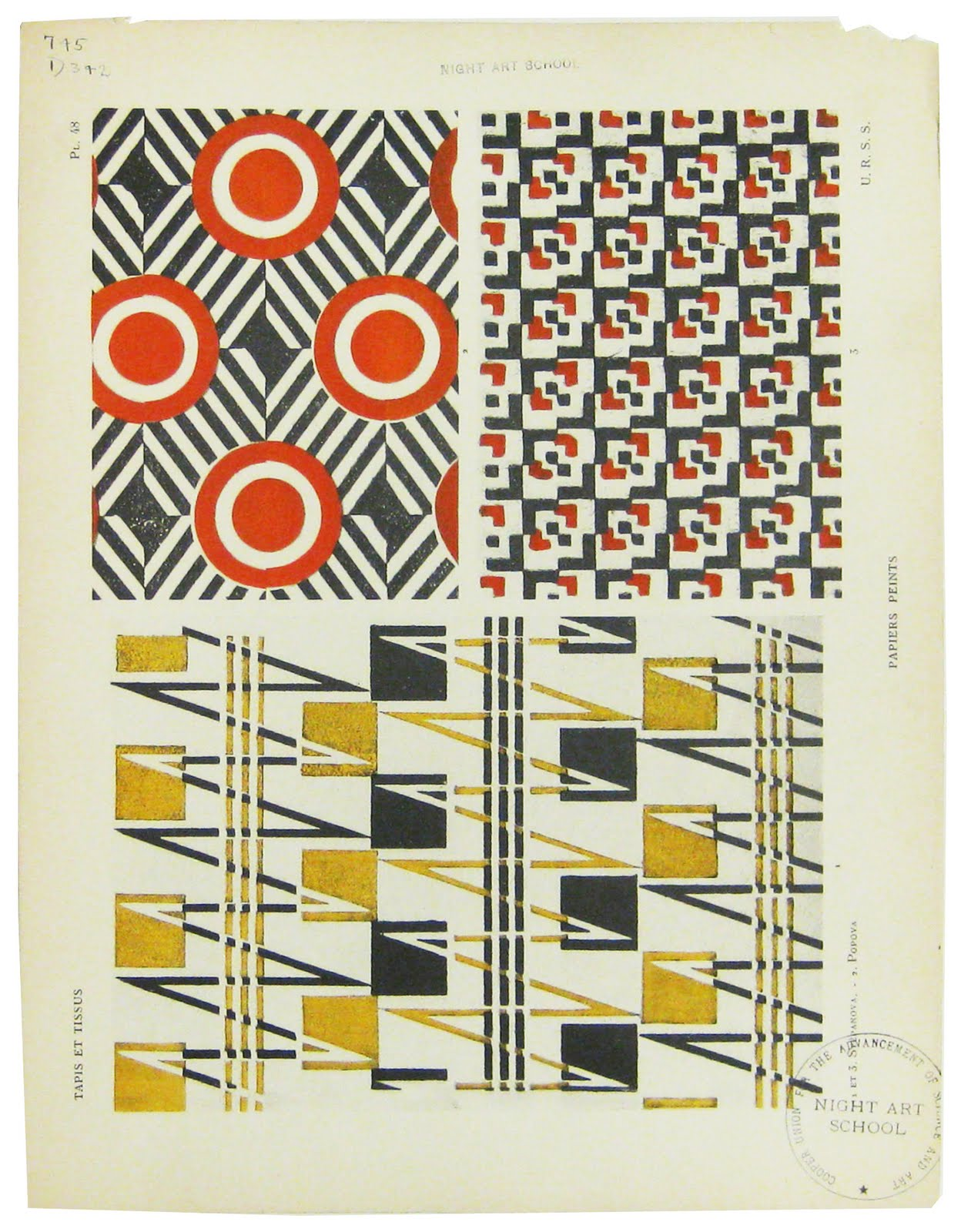 jenny florence tapis et tissus pr sent par sonia delaunay. Black Bedroom Furniture Sets. Home Design Ideas