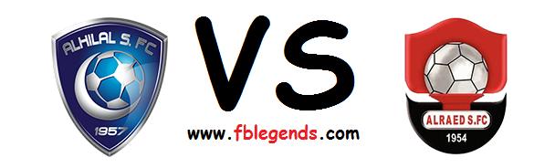 مشاهدة مباراة الهلال والرائد بث مباشر اليوم الاحد 26-4-2015 اون لاين دوري عبداللطيف جميل يوتيوب لايف alraed vs alhilal