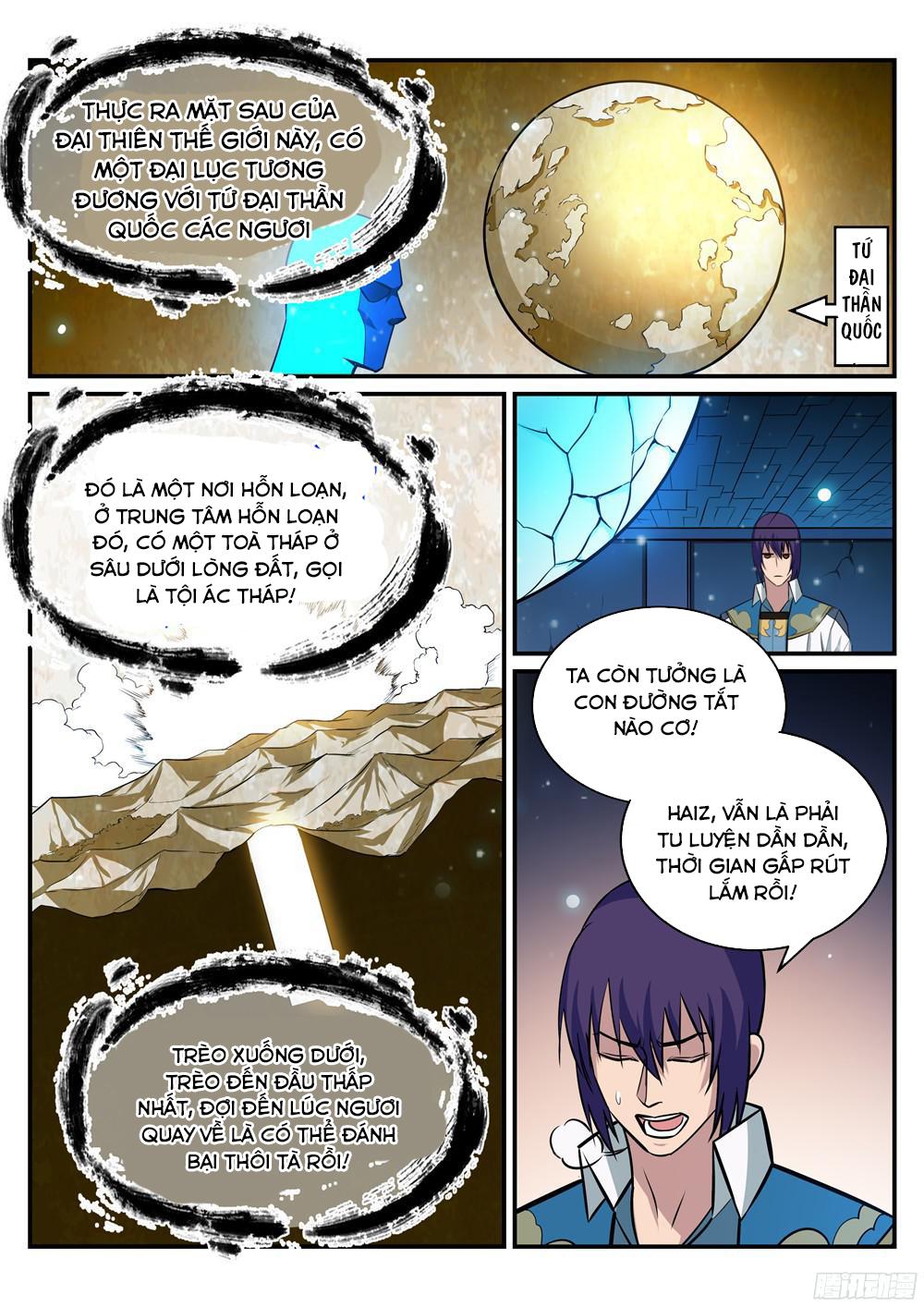 Bách Luyện Thành Thần Chapter 218 - Hamtruyen.vn