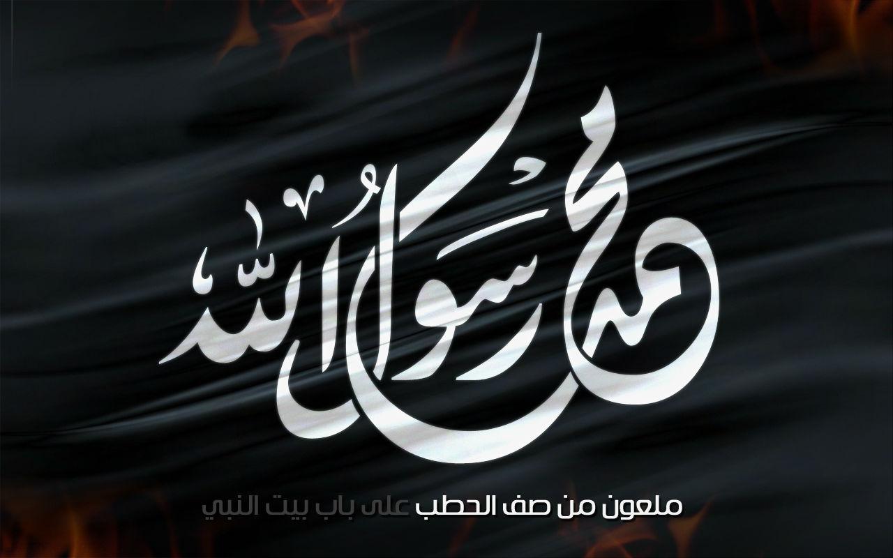 http://1.bp.blogspot.com/-3kHbvn_KBYs/UQEPvmi6PZI/AAAAAAAADqs/qDtwAoZ08OY/s1600/Lord+Allah+HD+Wallpapers+3.jpg