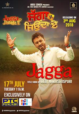 Jagga Jiunda E 2018 Punjabi 480p WEB HDRip 350Mb x264