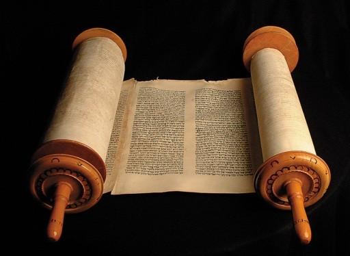 Biblical King David's Palace Found