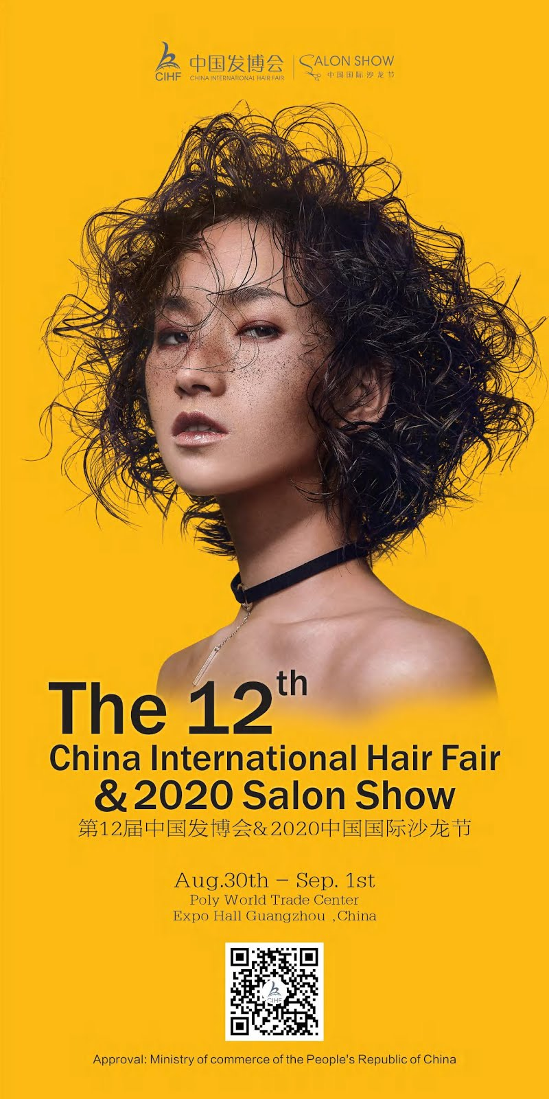 PARTNER OF CHINA INTERNATIONAL HAIR FAIR